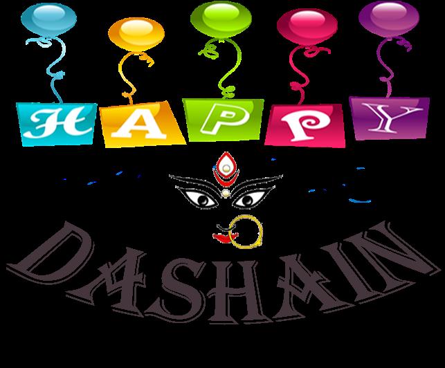 100+ Happy Dashain Wishes, Quotes And SMS    Bijaya Dashami Wish Messages in English & Nepali