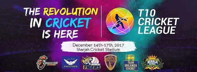 UAE T10 Cricket League 2017 Schedule, Teams & Squads