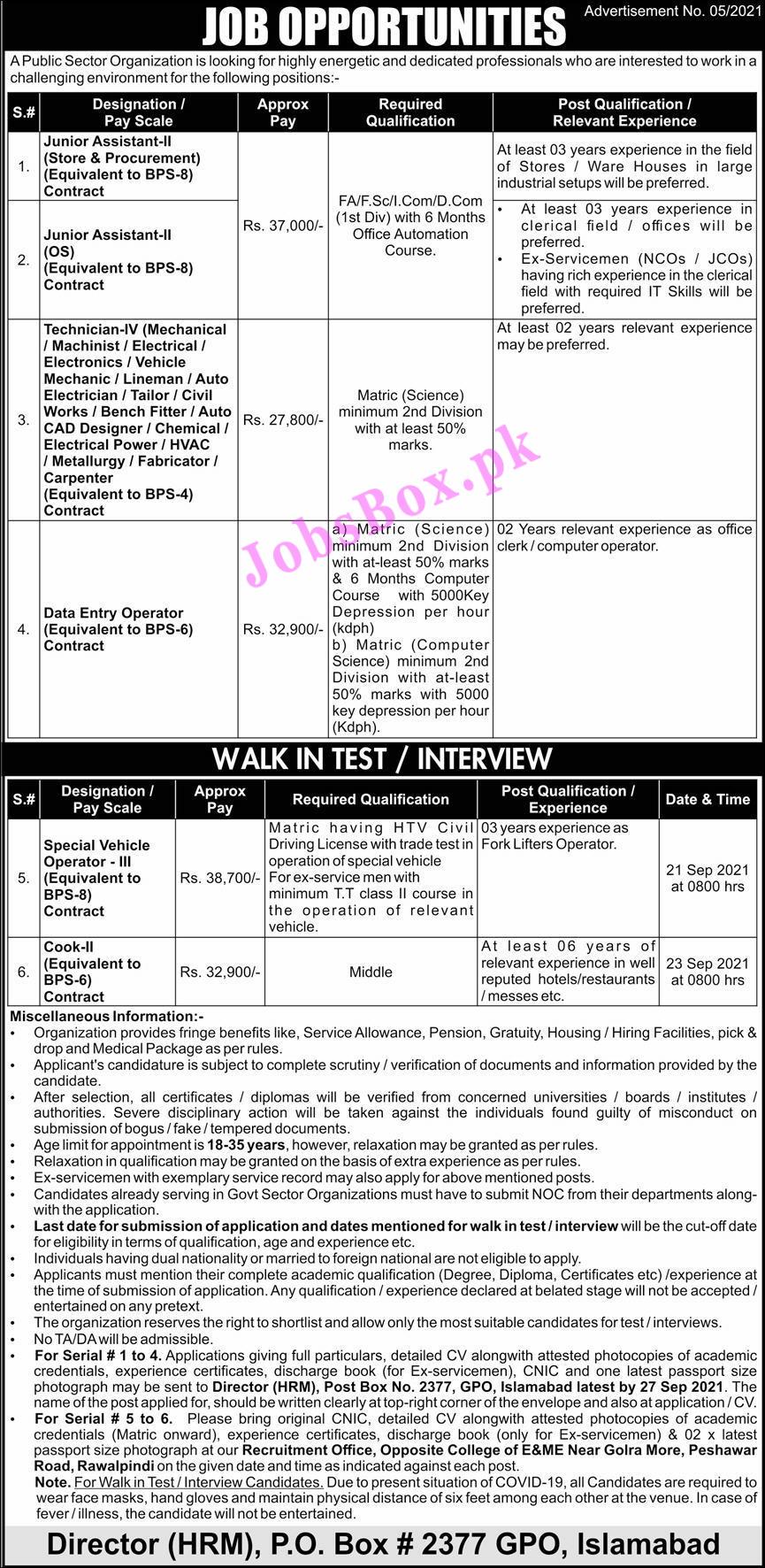 Public Sector Organization PO Box No 2377 GPO Islamabad Jobs 2021