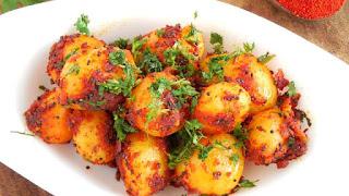 بطاطس بالكاري الهندية