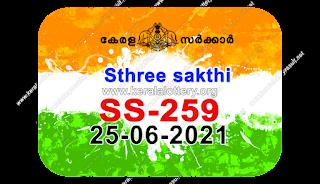 Sthree Sakthi SS 259 Lottery Result 25.6.2021