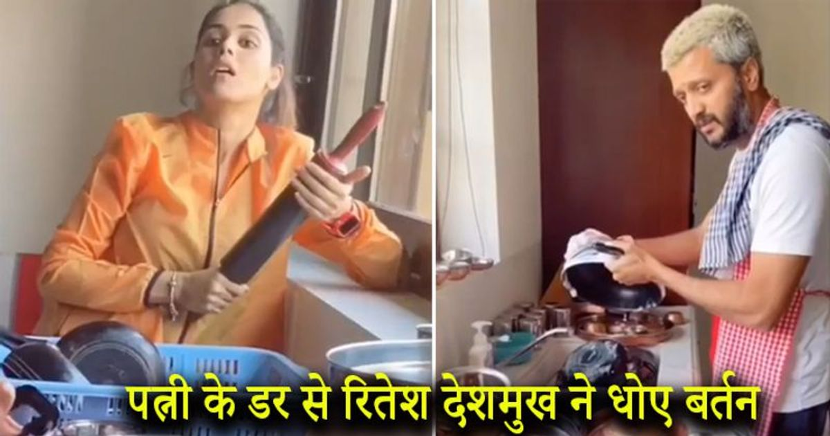 riteish-deshmukh-was-seen-washing-the-dishes-in-the-house
