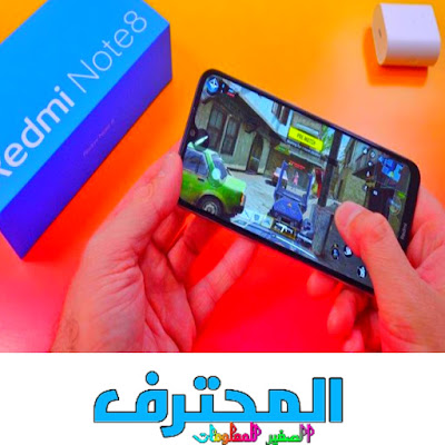 Redmi Note 8 Free Fire Test & Redmi Note 8 Pro Free Fire Test/ اختبار هاتف ريدمي 8 نوت برو فري فاير