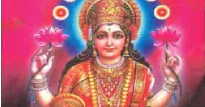 Pdf vaibhav katha lakshmi vrat