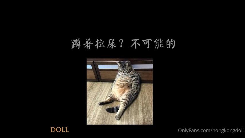 HongKongDoll 2077830542-09-04-2021