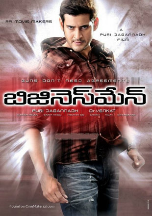 Businessman 2012 Full Hindi Dubbed Movie Download
