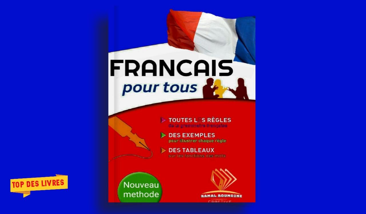 Télécharger : Français pour tous en pdf
