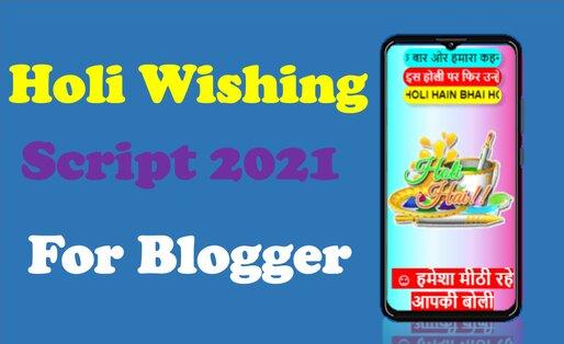 Holi Wishing Script 2021 For Blogger Download