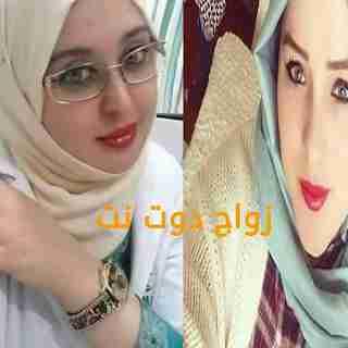 زواج مسيار مصر فيس بوك