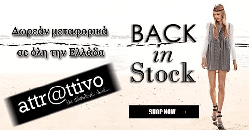 Stock - Attrattivo Γυναικεία Ρούχα, Αξεσουάρ, Παπούτσια, Κοσμήματα