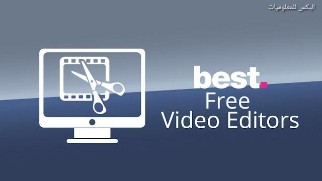 تطبيقات,برنامج,تحرير فيديو ايفون,أفضل محرر فيديو مجاني 2020: برنامج تحرير فيديو مجاني لجميع مشاريعك,تحرير الفيديو اندرويد,برنامج تضخيم الصوت,بين سبورت,السعودية,برامج تعديل الفيديو,انترنت مجاني لجميع الخطوط,برنامج التلفزيون,تطبيقات تحرير الفيديو,تعديل الفيديو اندرويد,تطبيقات فيديو للاندرويد