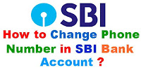 How to Change Phone Number in SBI Bank Account?