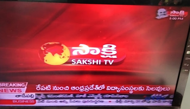Flash... Flash...  AP Schools Closed from 19th onwards by AP Government decided