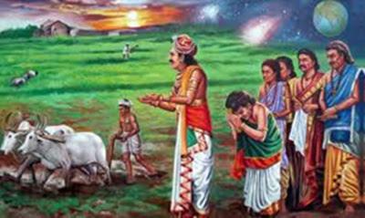 Agricultural loans शेतीकर्ज घेण्यापुर्वी