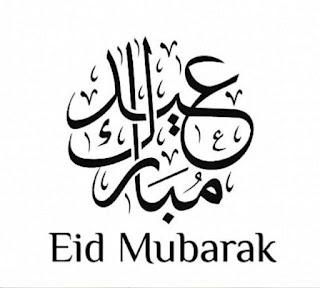 SMS Aid Al Fitre 2021 et message pour souhaiter 3id  fitre mobarek a tes amis spécial