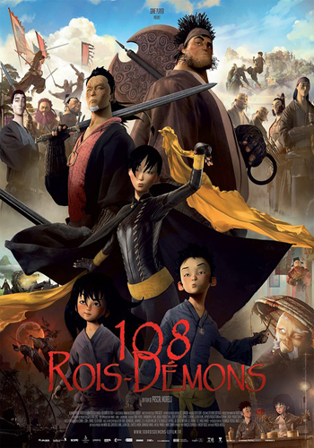 The Prince and the 108 Demons 2014