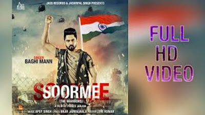 Soorme Lyrics - Baghi Mann | Latest Punjabi Song 2017 | Jass Records