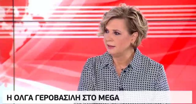 Γεροβασίλη: Σε ό,τι αφορά εμένα δεν θα αφήσω τίποτα να πέσει κάτω – Σε ό,τι αφορά τη Δημοκρατία δεν θα επιτρέψουμε να παίζεται η πολιτική ζωή με κασέτες! – VIDEO