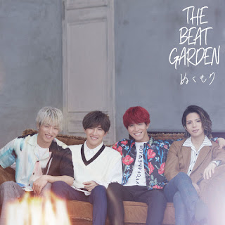 [Single] The Beat Garden – Nukumori [MP3/320K/ZIP]