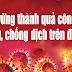 THỦ ĐÔ HÀ NỘI QUYẾT TÂM GIỮ VỮNG THÀNH QUẢ PHÒNG, CHỐNG DỊCH COVID – 19