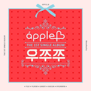 Lirik Lagu Apple.B - Woochuchu Lyrics