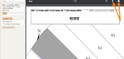 UP Bhu Naksha, Bhu Naksha Up, उत्तर प्रदेश भू नक्शा, upbhunaksha.gov.in, Uttar Pradesh Bhu Naksha, Up Bhu Naksha Online Service, UP Bhu Naksha Kaise Dekhe, Up Ka Naksha