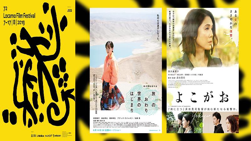 72º Locarno Film Festival