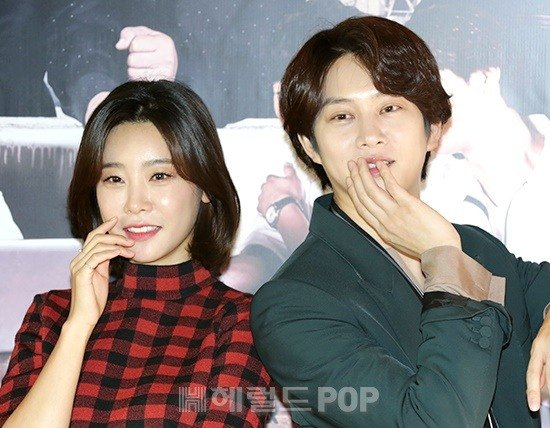 sojin and heechul