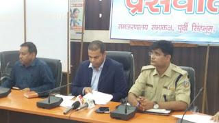 jamshedpur-administration-ready-for-election