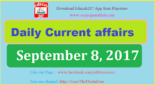 Daily Current affairs -  September 8th, 2017 for all competitive exams