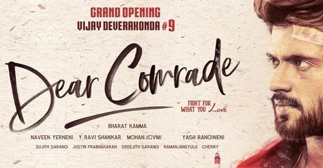Vijay-Devarakonda-Dear-Comrade-Shooting-In-Kakinada
