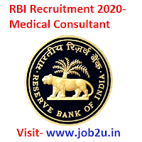 RBI Recruitment, Medical Consultant