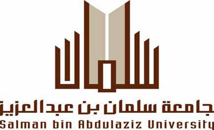 وظائف جامعة الملك سلمان بن عبدالعزيز في السعودية 2021