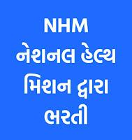 NHM Recruitment Community Health Officer 2021 | Application Form
