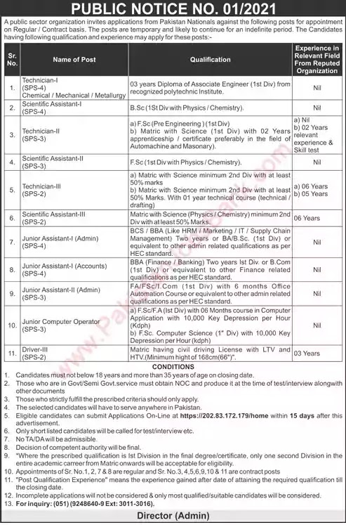 New Jobs in Pakistan Pakistan Atomic Energy Commission Public Sector Organization Jobs 2021