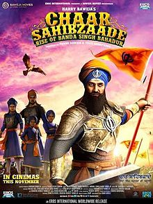 Amrinder Gill, Aditi Sharma Chaar Sahibzaade: Rise of Banda Singh Bahadur Movie Budget, profit collection 12.45 crores of all time at the Punjabi box office