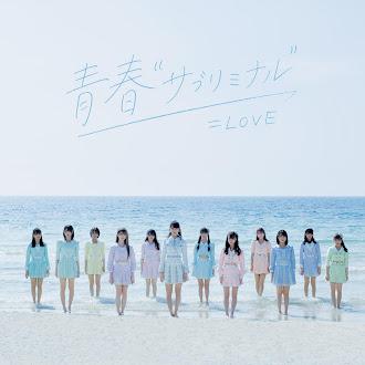[Lirik+Terjemahan] =LOVE (Equal LOVE) - Shukipi (Shuka-pi)