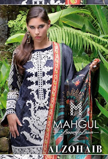 Mahgul Summer Lawn Collection 2017