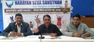 Narayan Seva Sansthan- Divyang Talent show