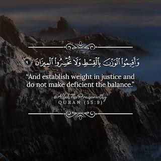 Quran Ki Ayat Images in english