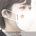 This Japanese smart face mask can translate your voice into nine languages