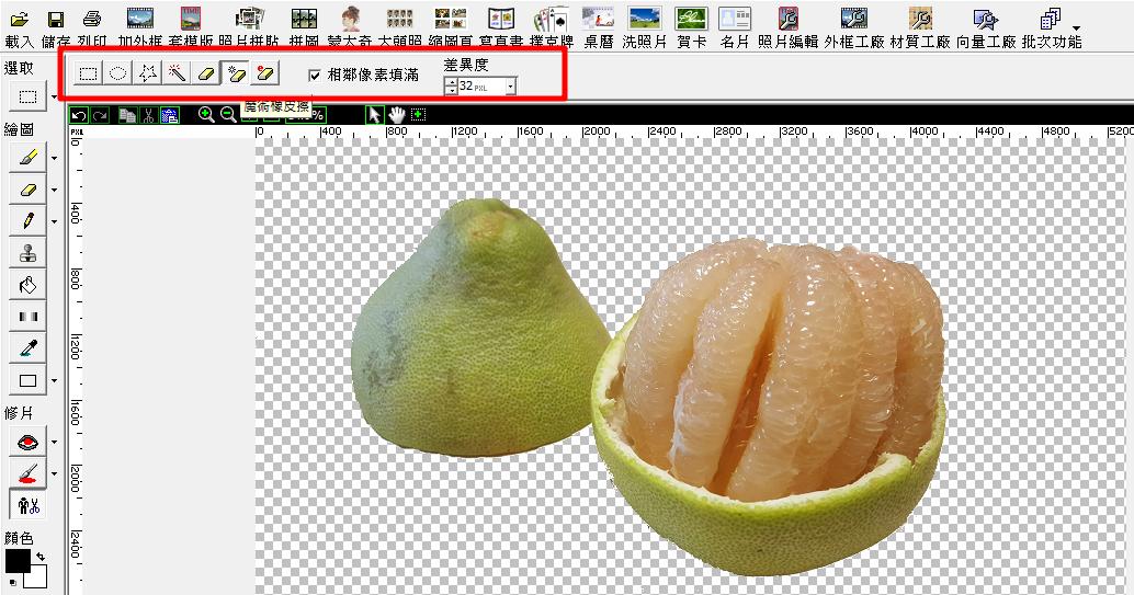 用國產免費修圖軟體 PhotoCap 幫照片專業去背完整步驟教學