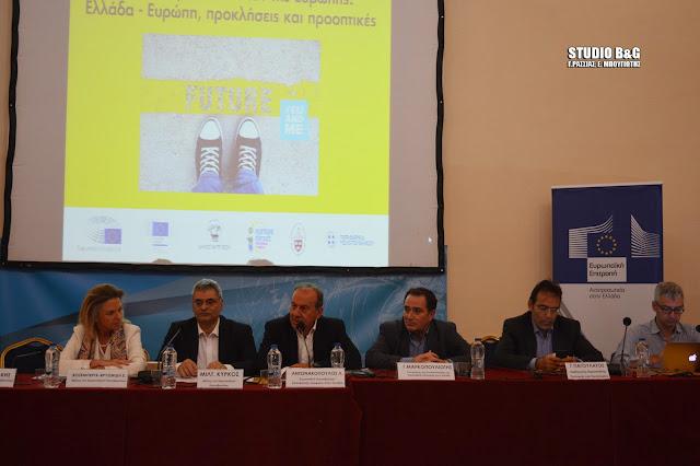 """Με ενδιαφέρον στο Ναύπλιο η ημερίδα """"Ελλάδα - Ευρώπη: Προκλήσεις και Προοπτικές"""""""