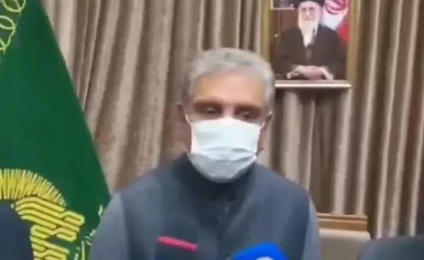 How was the Foreign Minister's visit to Iran? Shah Mehmood Qureshi himself gave all the details