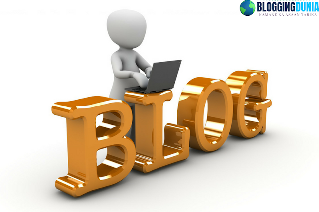 blog kaise banaye,blog kaise banate hain,blog kya hain,blog kaise banaye hindi urdu,free blog kaise banaye,android kya hota hai? android kise kehte hai?,blog,hindi,create blog,what is a blog