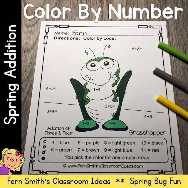 Looking For Some New Spring Addition Color By Numbers for Your Class? Color By Numbers Spring Bug Fun Addition Resource. FIVE Color By Numbers Addition Spring Bug Fun with Numbers - Color By Numbers Printables for some Spring Math Fun in your kindergarten or first grade classroom! #FernSmithsClassroomIdeas