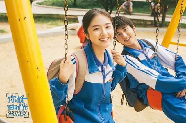 My Huckleberry Friends campus drama Li Landi Steven Zhang