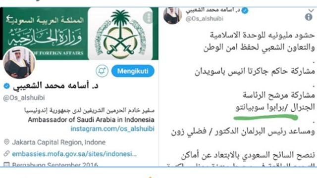 Dituding Organisasi Sesat, GP Ansor Minta Dubes Arab Saudi Klarifikasi
