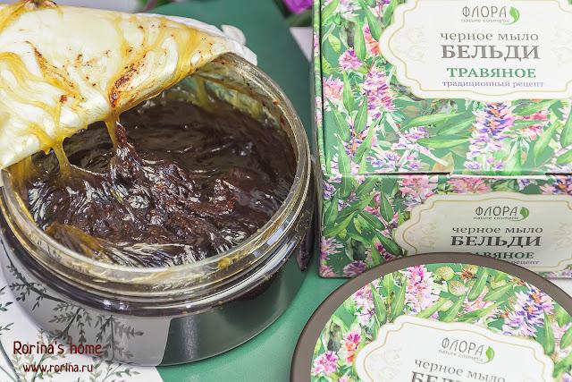 Густое марокканское мыло бельди: отзывы