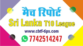 Cricfrog Who Will win today Sri Lanka T10 League PLS vs RL SL PDC Ball to ball Cricket today match prediction 100% sure